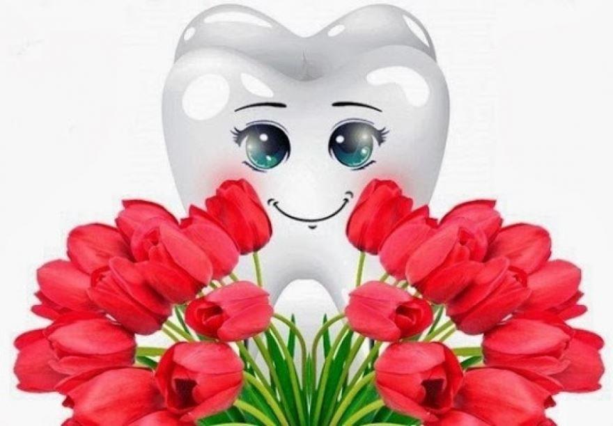 Открытки с днем медицинского работника, стоматологу