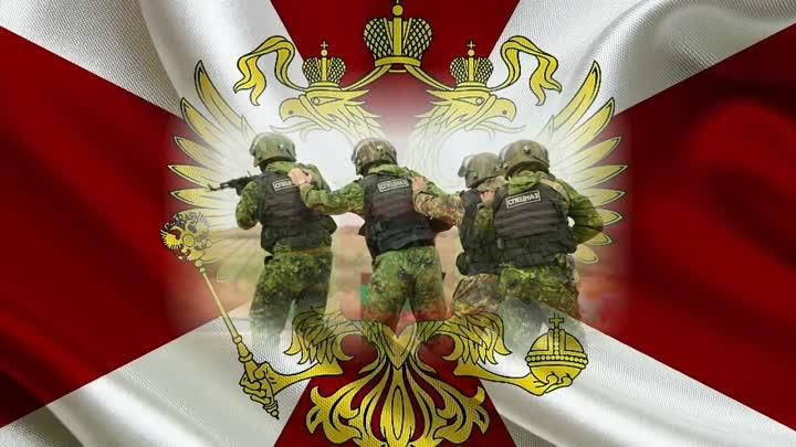 Открытка С Днем внутренних войск МВД России