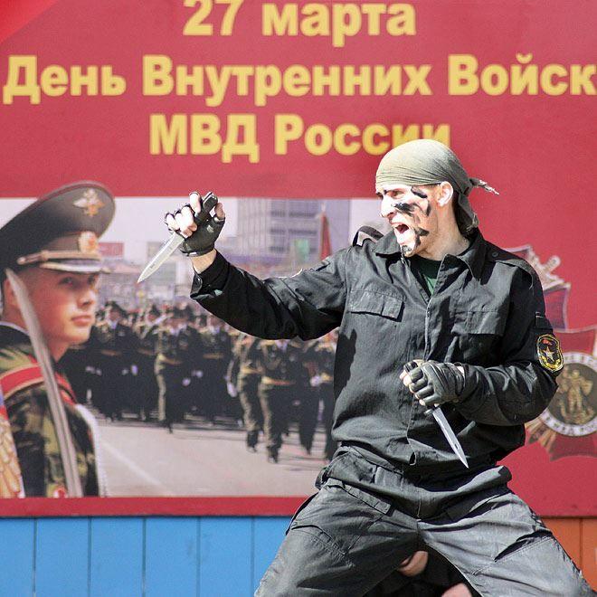 Скачать бесплатно открытку С Днем внутренних войск МВД России