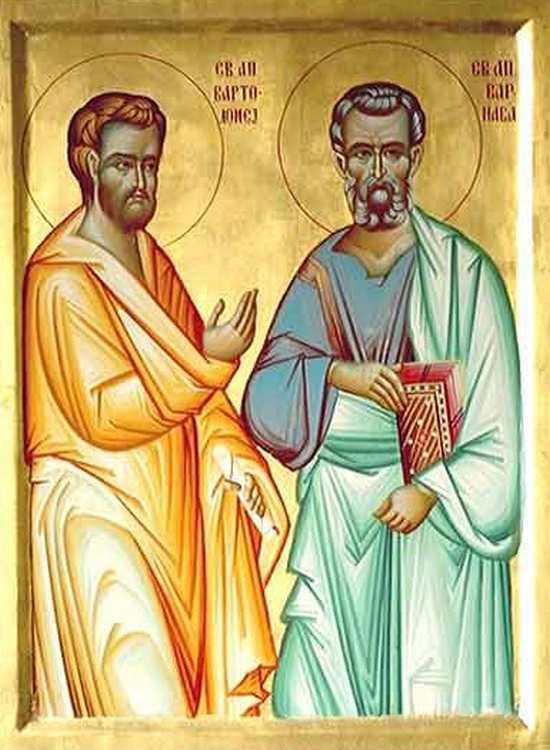 24 июня праздник православный - день памяти Апостолов