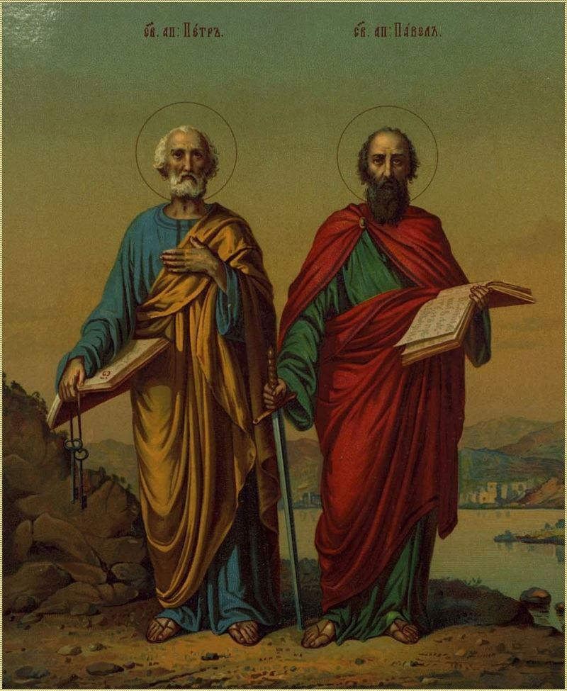 24 июня 2019 года какой праздник?- день памяти Апостолов