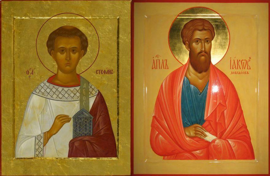 Какой православный праздник в России, в 2019 году 24 июня - день памяти Апостолов