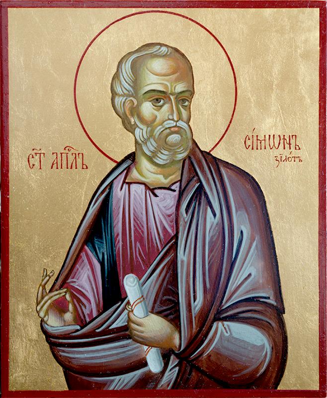 24 июня какой праздник в России - церковный праздник день памяти Апостолов