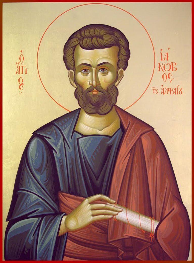 Какой церковный праздник 24 июня 2020 года в России - день памяти Апостолов