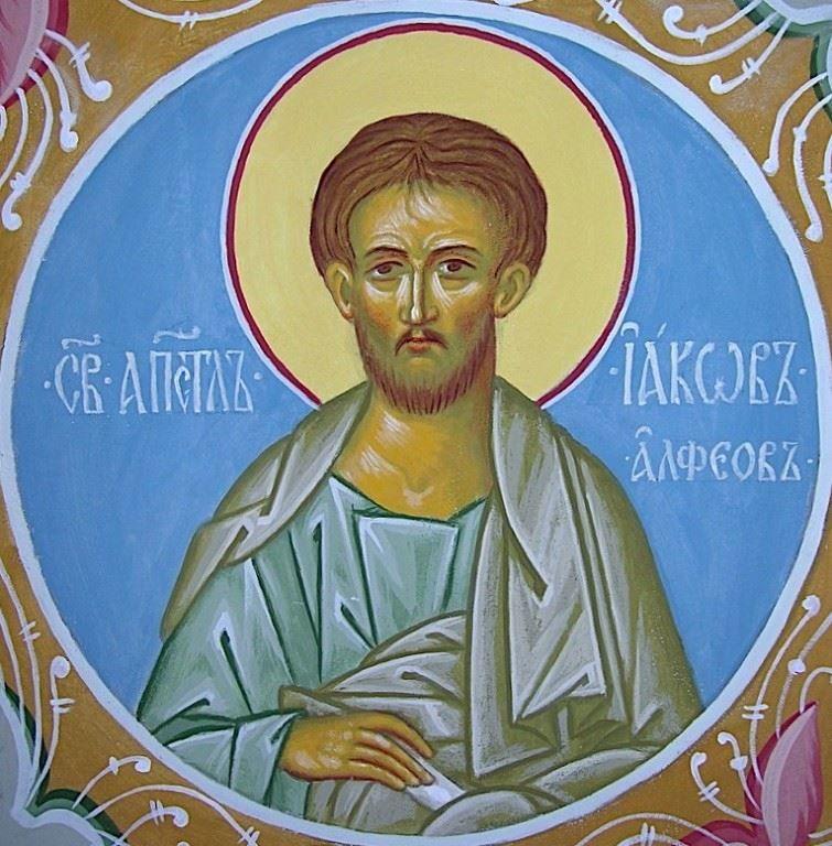 Какой праздник 24 июня 2020 года - день памяти Апостолов