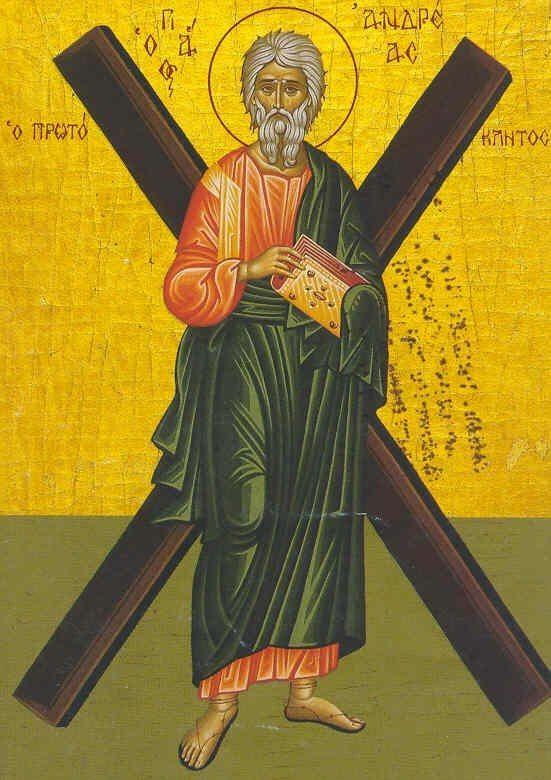 Церковный праздник 24 июня 2020 года - день памяти Апостолов