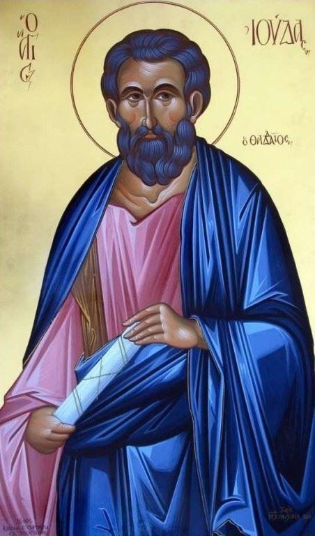 24 июня какой праздник в России - день памяти Апостолов
