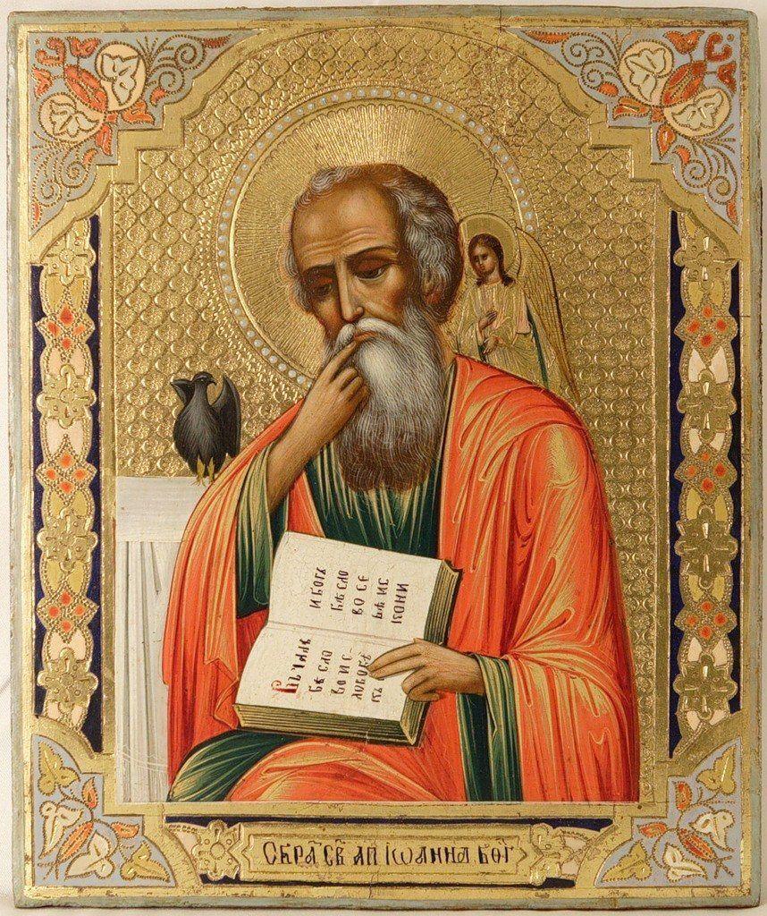 Какой православный праздник отмечают в России 24 июня в 2020 году - день памяти Апостолов