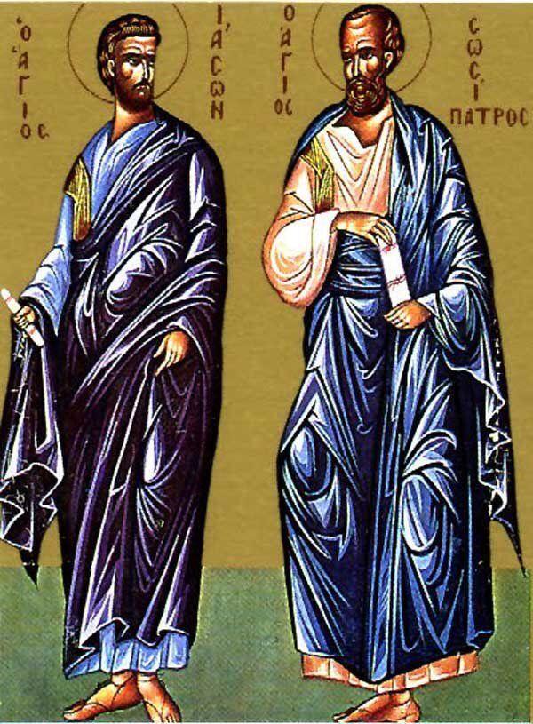 24 июня церковный праздник - день памяти Апостолов