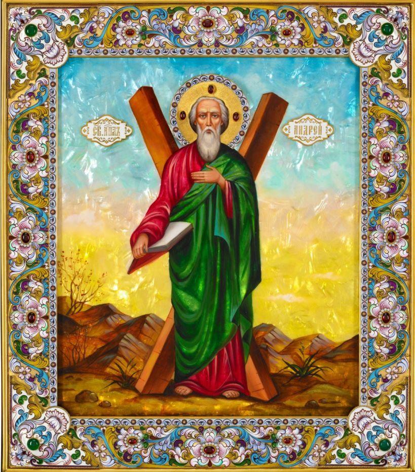Церковный праздник 24 июня 2019 года - день памяти Апостолов