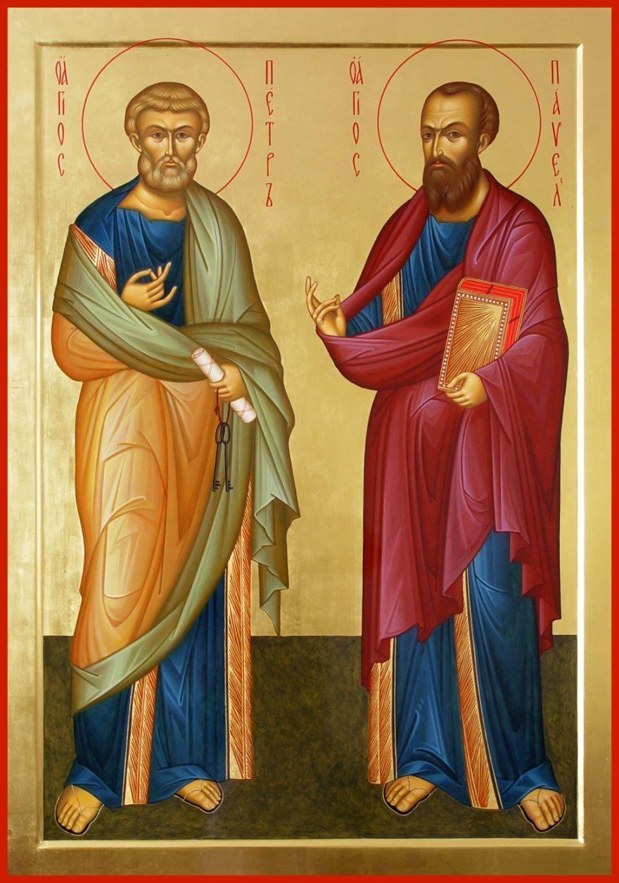 Какой церковный праздник отмечают 24 июня в России, в 2019 году - день памяти Апостолов