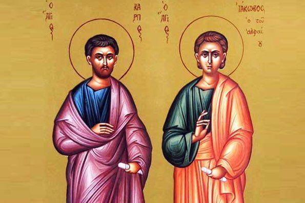 Православный праздник 24 июня 2020 года - день памяти Апостолов