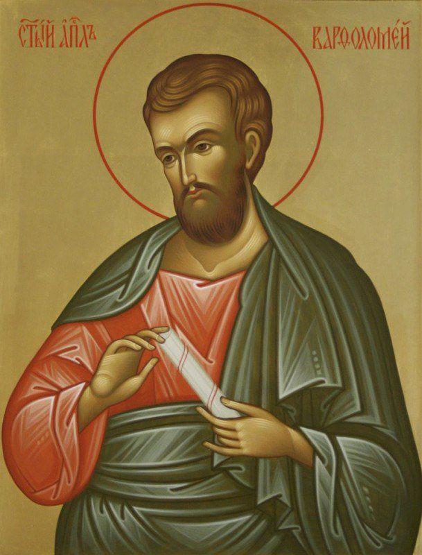 24 июня какой церковный праздник в России - день памяти Апостолов