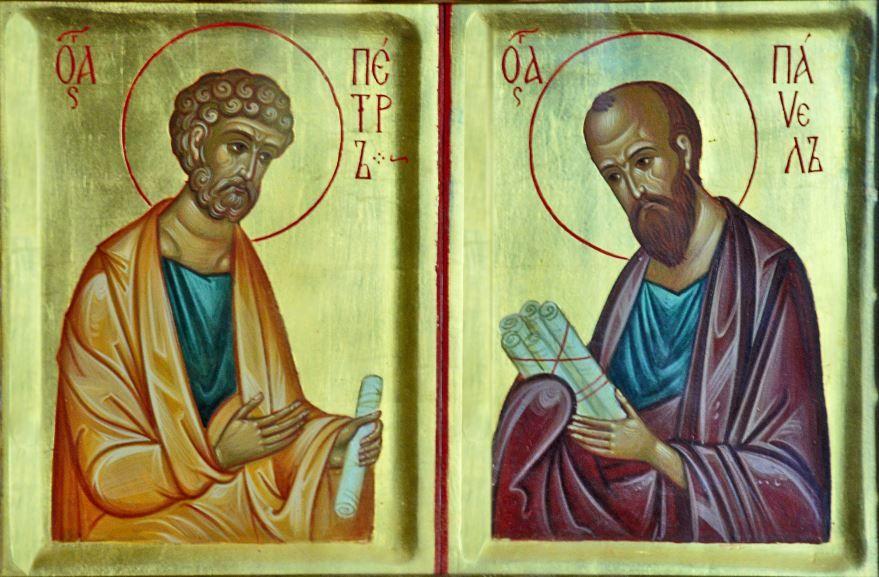24 июня какой праздник в России православный?