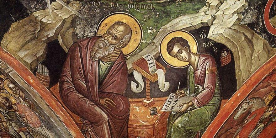 24 июня какой церковный праздник в России?