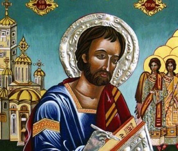 13 июня какой церковный праздник в России - Еремей-бобовник