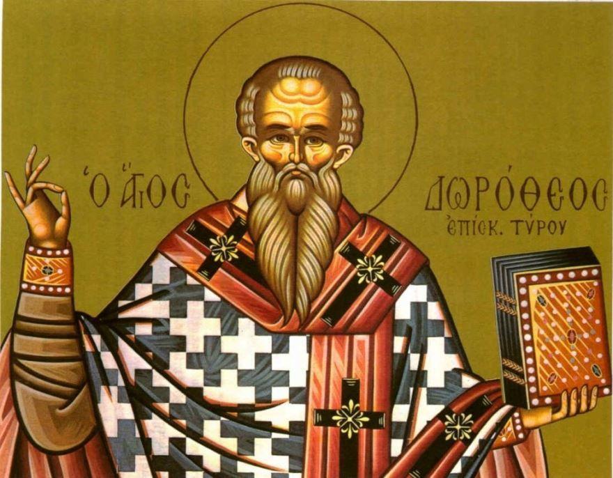 18 июня праздник церковный - Дорофеев день