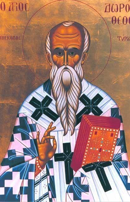 18 июня какой церковный праздник в России?
