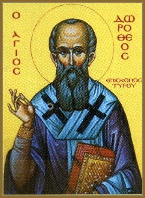 18 июня какой православный праздник в России - Дорофеев день