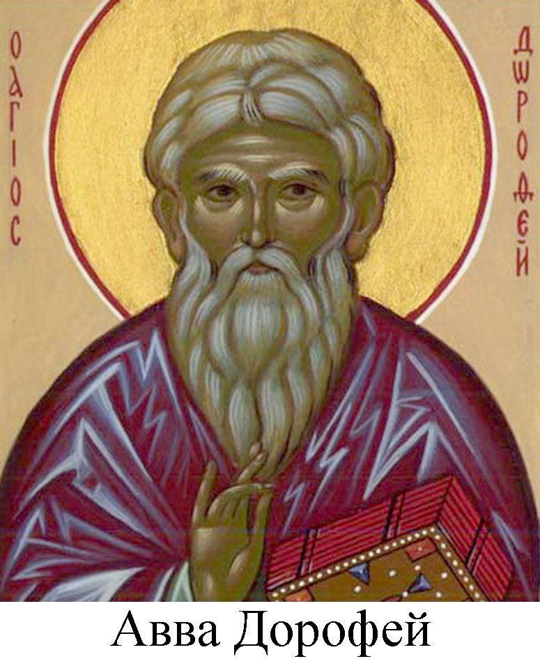 18 июня какой православный праздник в России?