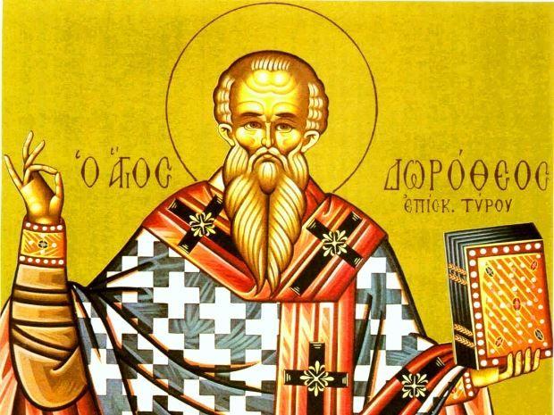 Церковные праздники 18 июня 2019 года в России - Дорофеев день