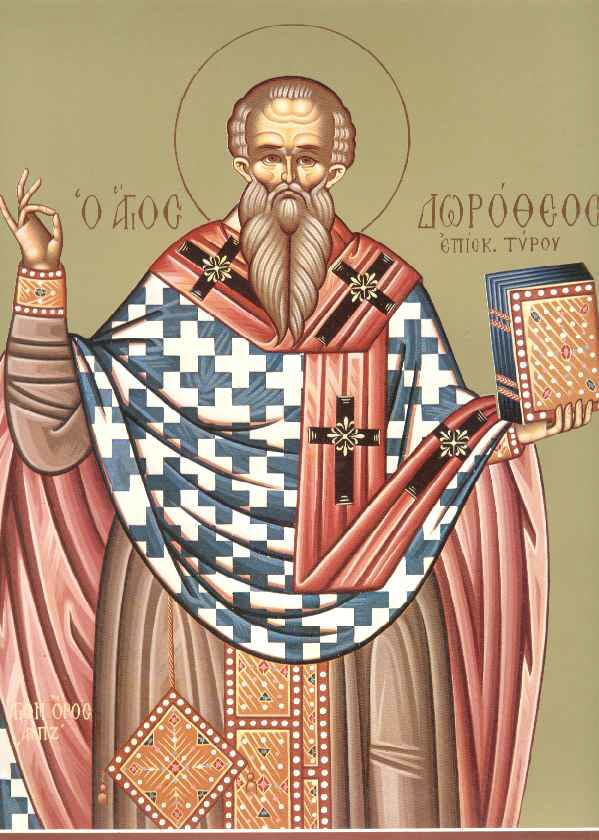 Какой церковный праздник 18 июня 2020 года в России - Дорофеев день