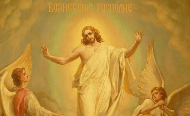 30 июня церковные праздник - день всех святых в земли Российской