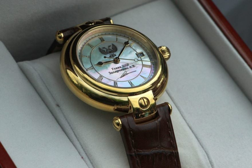 Подарок мужу на день рождения от жены - Именные часы