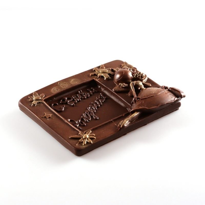 Оригинальный подарок подруге на день рождения своими руками - Шоколадная открытка