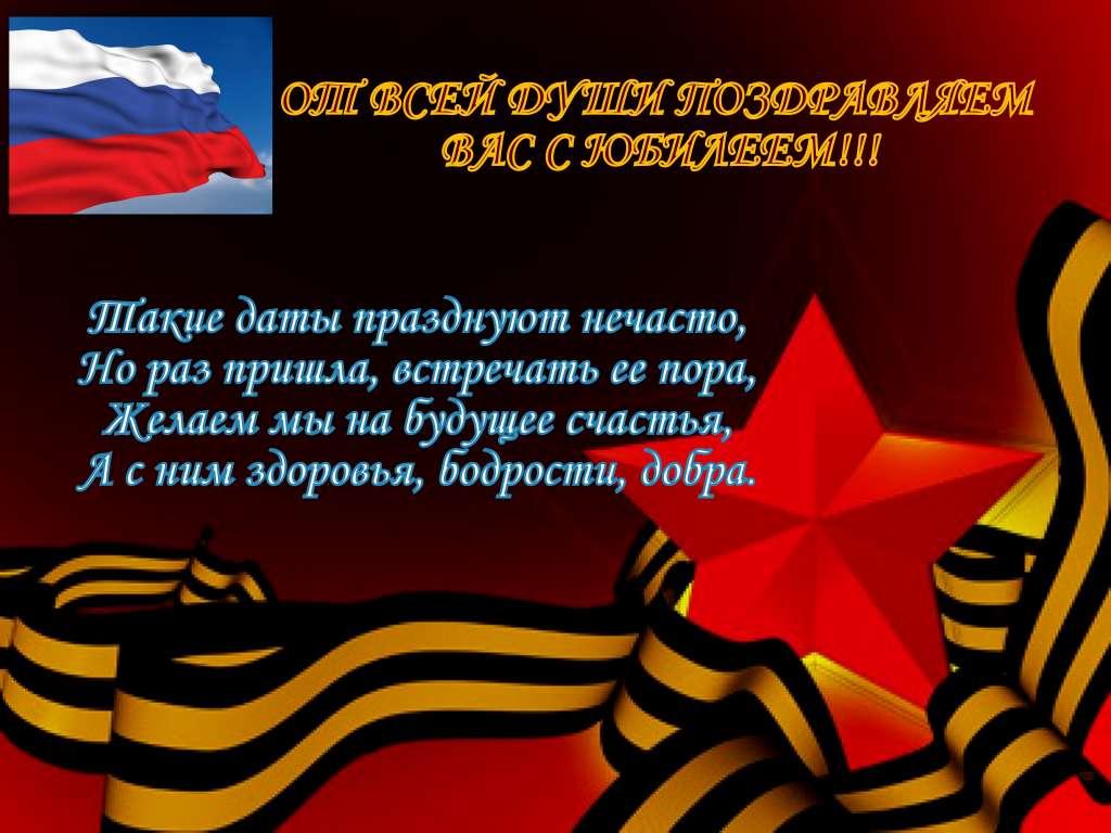 1 июля праздник в России - день ветеранов боевых действий