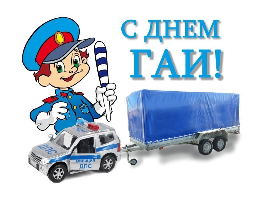3 июля праздник - день работников ГИБДД