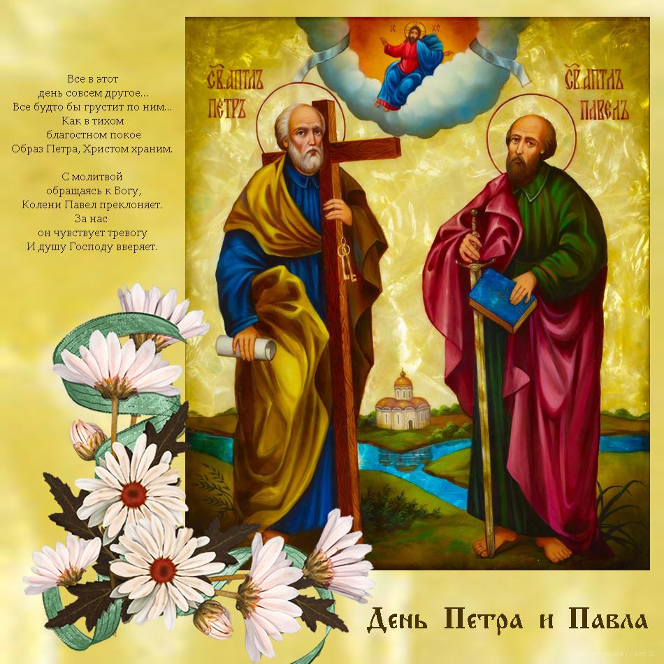 12 июля праздник в России - праздник Петра и Павла