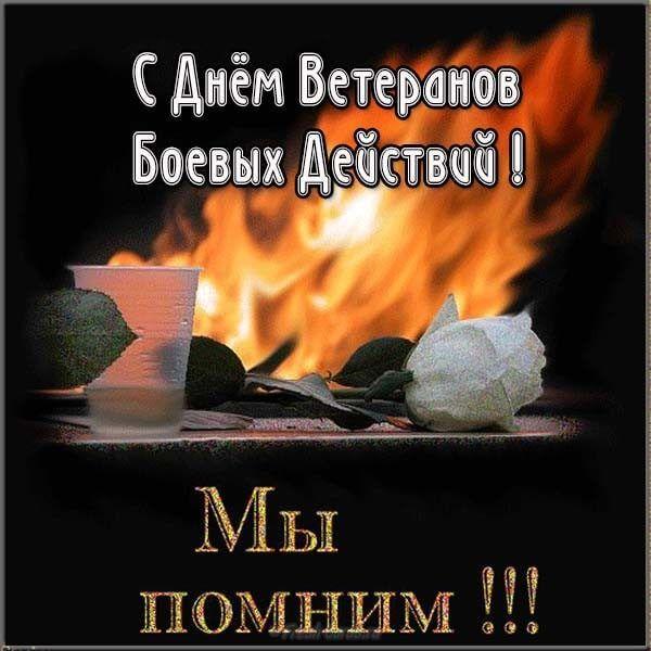 1 июля какой праздник в России?