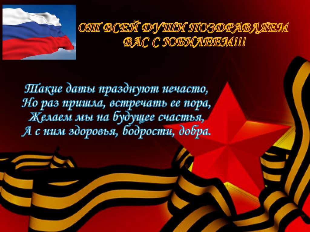 1 июля 2019 года какой праздник в России?