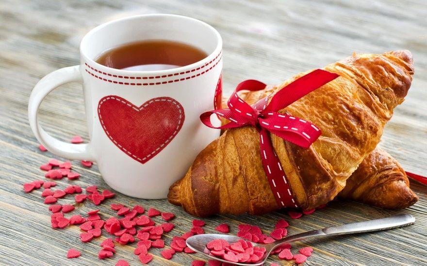 Доброе утро хорошего дня настроения скачать бесплатно