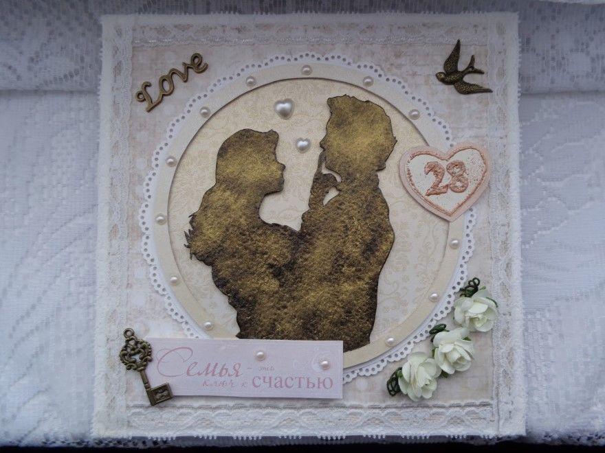 28 лет Свадьбы открытки картинки поздравления прикольные