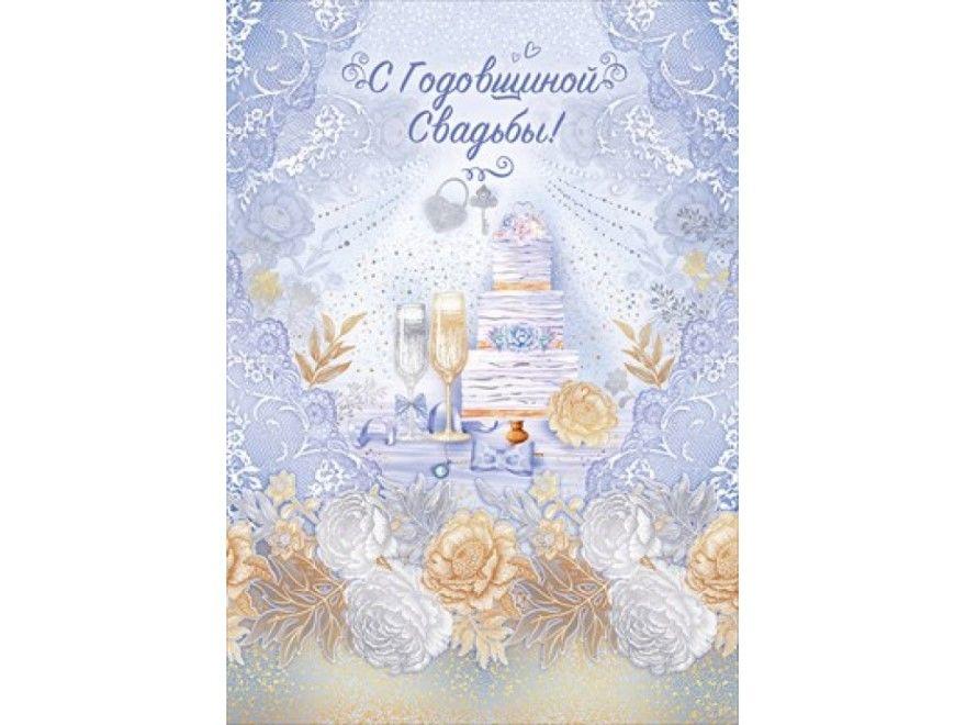 47 лет Свадьбы открытки картинки поздравления прикольные