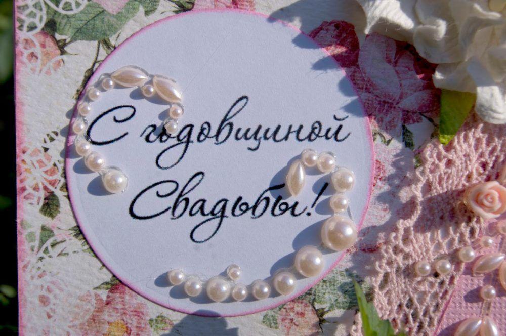 80 лет Свадьбы открытки картинки поздравления прикольные