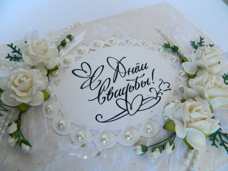 Песни переделки на Свадьбу жениху невесте текст