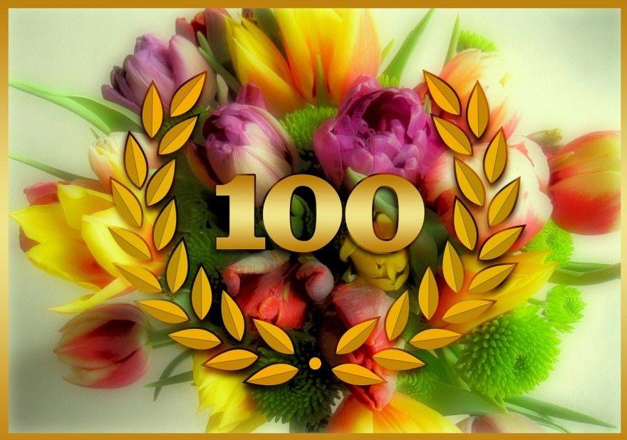 С Юбилеем 100 лет женщине мужчине стихи песни