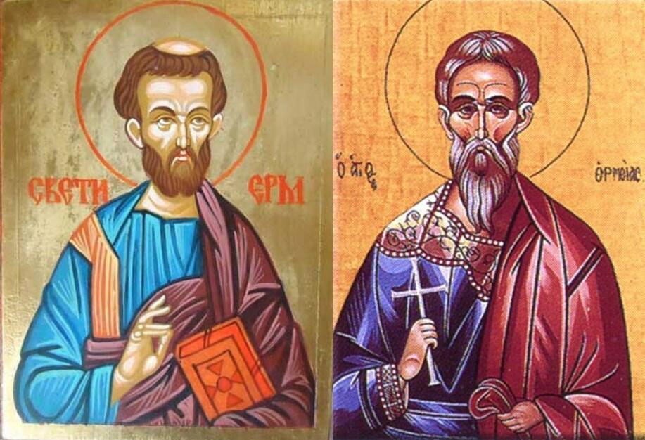 13 июня России какой церковный праздник