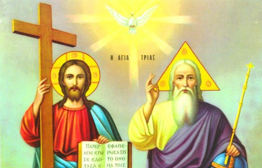 8 июня какой праздник церковный 2020