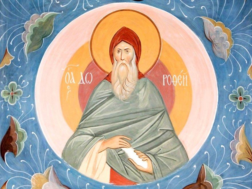 18 июня в России какой церковный праздник? Ответ найдете у нас на странице, а также много картинок к празднику.