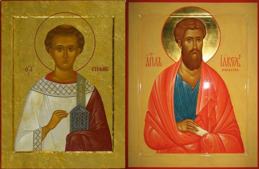24 июня церковный праздник 2019 России