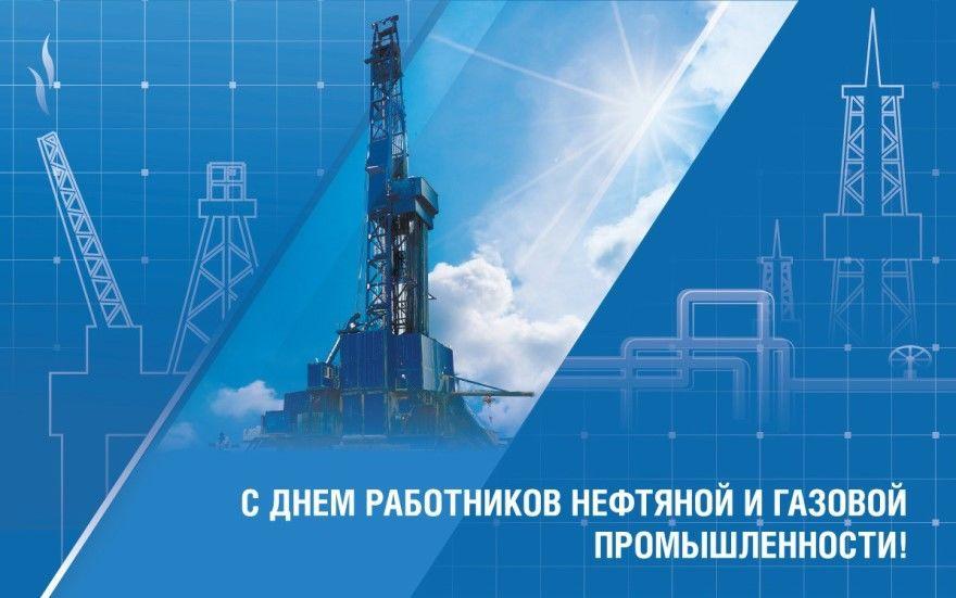 Какого числа день нефтяника 2019 году России