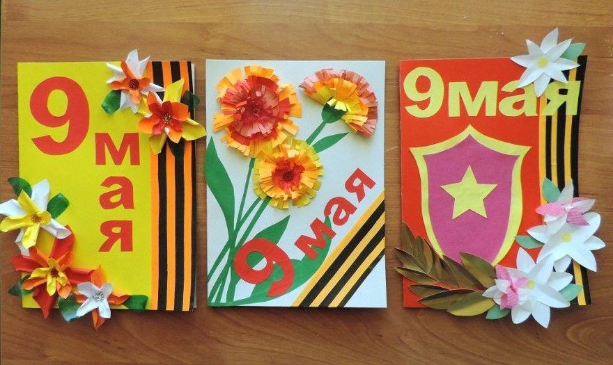Детские открытки на 9 мая своими руками