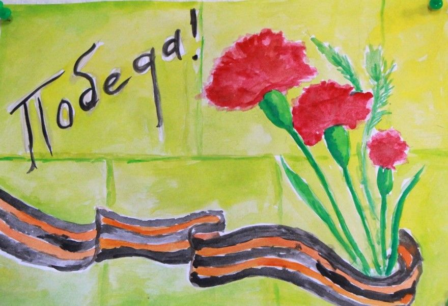 Рисунок на 9 мая карандашом легкие детские