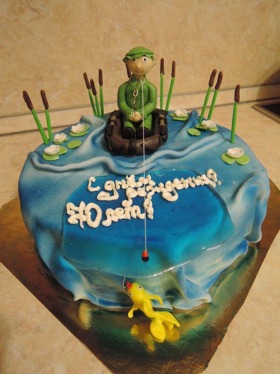Торт на день рыбака рождения мужчине папе