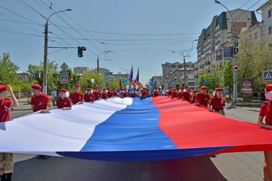 Фото с днем России 12 июня скачать бесплатно