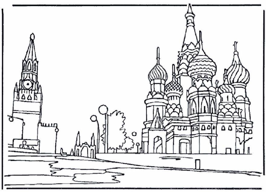 Раскраски ко дню независимости России для детей